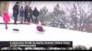 Снежные горки опасное веселье