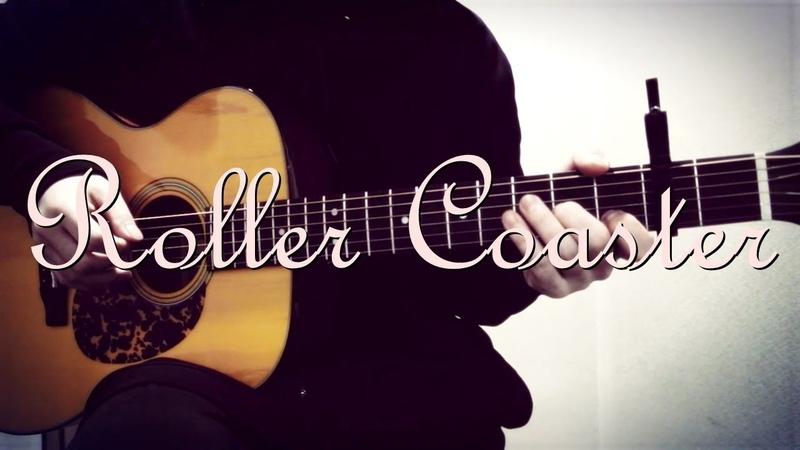 청하(CHUNGHA) - Roller Coaster (Cover by Hang / Acoustic ver)
