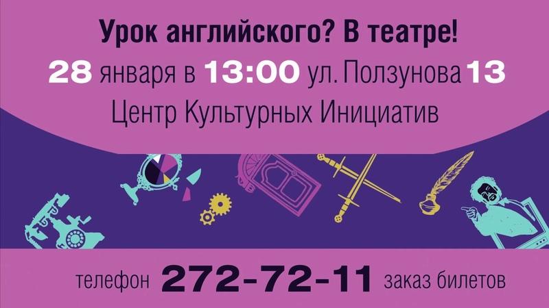 Чеширский кот, театральный фестиваль, 28.01.2019, в 13:00, г. Красноярск, ул. Ползунова 13