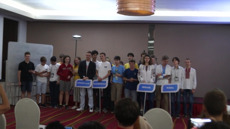 XXIII International Astronomy Olympiad — Team Perfomance (USSR Team)