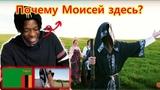 Замбийский смотреть клип Нейромонах Феофан Притоптать Реакция иностранца