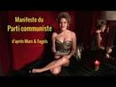 Lectures Glamour Marx Engels Manifeste du Parti Communiste