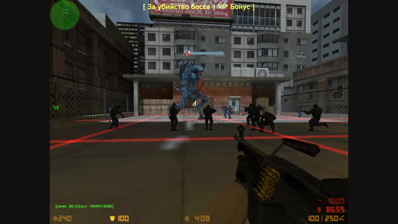 Играем боссика Alien на Женском Эпицентре :D