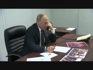 Путин поговорил по телефону с Вероникой Макаровой, одной из участниц проекта «Мечтай со мной»