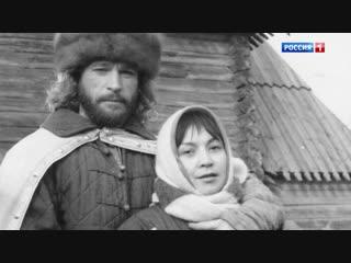 «Далекие близкие». Игорь Тальков