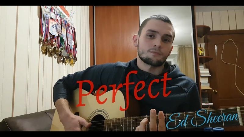 Ed Sheeran Perfect cover