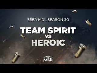 Team Spirit vs Heroic Highlights
