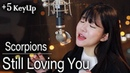 (5 key up) Still Loving You - Scorpions   Bubble Dia