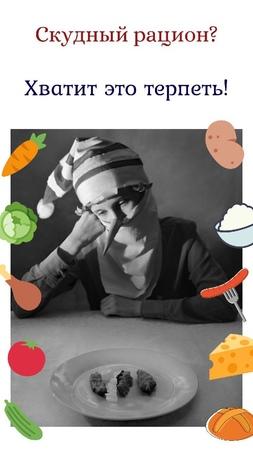 Алина Циркина 🤝 ПРО ЗОЖ on Instagram Для многих Пп сейчас стало приравниваться к исключению вредных продуктов Так ли полезен скудный рацион