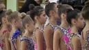 Турнир по художественной гимнастике на призы Оксаны Скалдиной продолжение