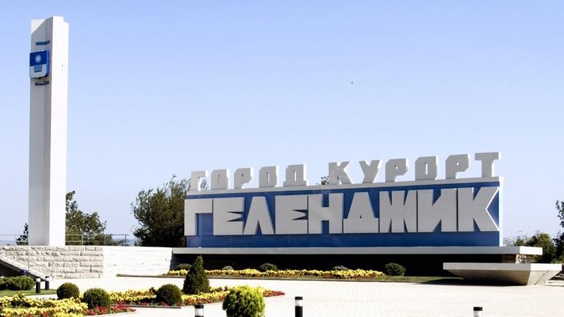 Геленджик. Black Sea (пляж, аквапарк, набережная и многое другое)