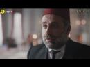 Султан Абдулхамит и Пророк Мухаммад