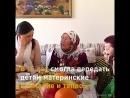 Невероятная женщина! Она не только спасла 150 детей во время блокады Ленинграда, но и воспитала их как своих собственных..mp4