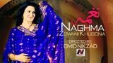 Naghma - Da Zwani Khooba - NEW AFGHAN SONG 2015 - نغمه