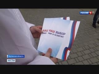 Вашингтон не поддерживает выборы на Донбассе