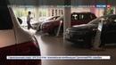 Новости на Россия 24 Российский автомобильный рынок вернулся к росту