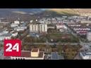 Путин поддержал идею о переносе столицы Приморья во Владивосток Россия 24