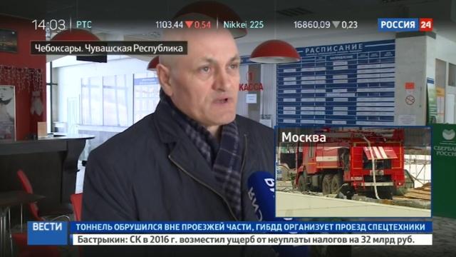 Новости на Россия 24 • В аэропорту Чебоксар паралимпийцам предложили вынести их на руках
