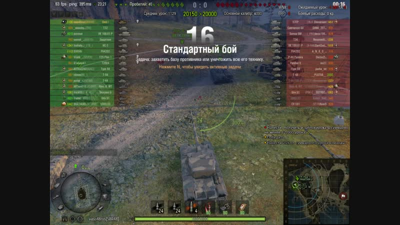 World of Tanks 10.27.2018 - 23.21.50.01
