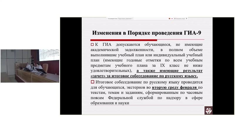 ОГЭ-2019 по русскому языку структура КИМ и особенности проведения