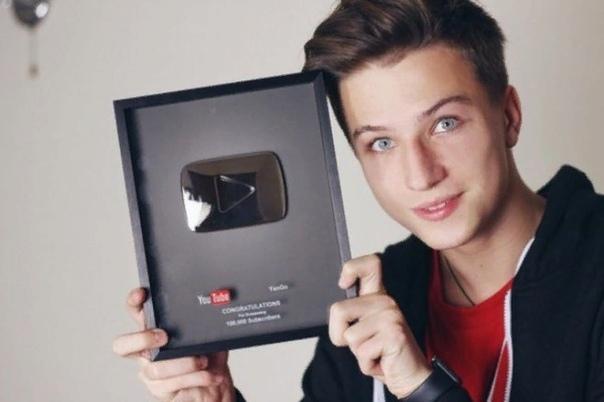 Ян Гордиенко Ян Гордиенко видеоблогер украинского происхождения, известный под псевдонимом ЯнГо, обладатель серебряной и золотой кнопок видеохостинга YouTube. В 2018 году количество подписчиков
