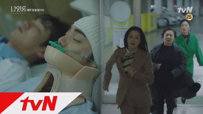 181117 tvN drama Nine Room EP 13 Kim Hee Seon 3