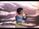Michael Jackson - Music and me (legendado)
