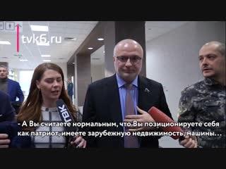 Сенатор Клишас прокомментировал Новостям ТВК расследование ФБК о его имуществе