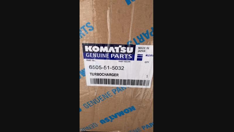 Турбокомпрессор 6505 51 5032 Komatsu
