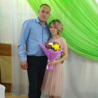 Валитова Алена (Бектина)