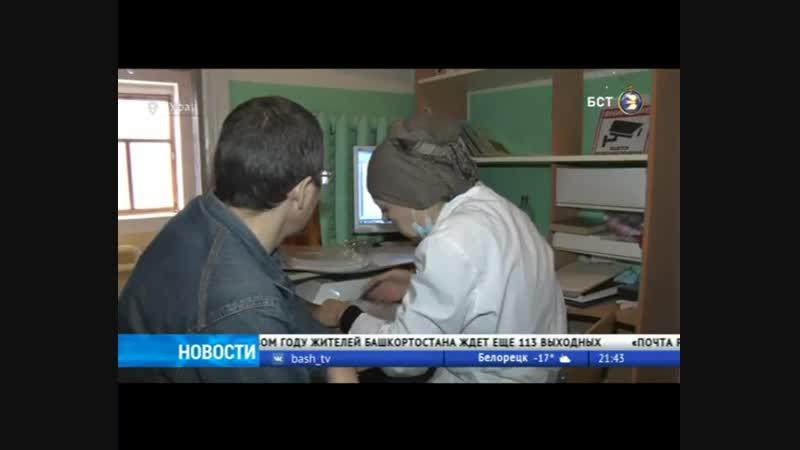Жителей Башкирии предупреждают о надвигающихся морозах