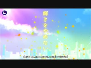 [LiRa] Nowisee『The Hidden Danger of a Perfect World』#09/24 (Русский адаптированный перевод)