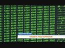 Полиция закупила софт для слежки за пермяками в соцсетях