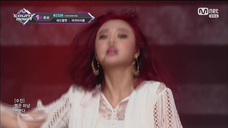 [Comeback Stage] 180823 (G)I-DLE ((여자)아이들) - HANN (Alone) (한(一))