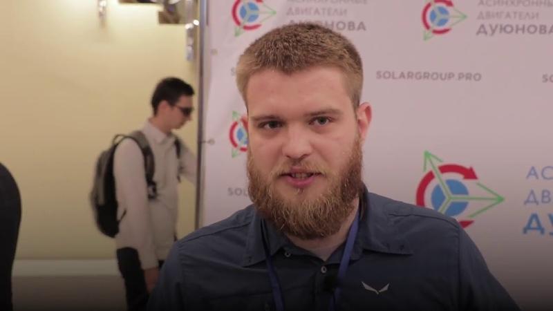 Встреча–презентация проекта в Москве - интервью с Евгением Дуюновым