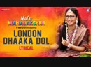 London Dhaaka Dol - Lyrical ¦ That is Mahalakshmi ¦ Tamannaah ¦ Amit Trivedi ¦ Geetha Madhuri