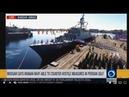 LIVE Domestically made Sahand destroyer joins Iran's Naval fleet