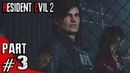 Resident Evil 2 Remake - Leon Gameplay Playthrough Part 3 - Finding A Way Out of RPD