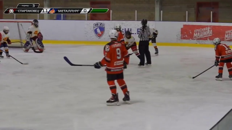 Авто-Спартаковец 07 (Екатеринбург) - Металлург С 07 (Серов)