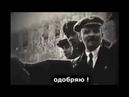 Lenin feat. girls who just wanna have fun.
