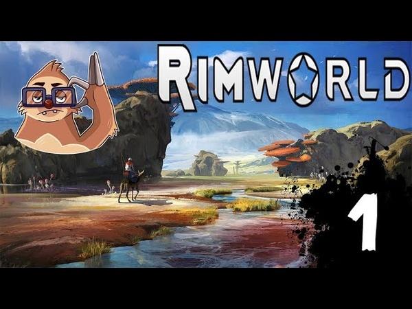 Шоколадный магнат в RimWorld Серия 1