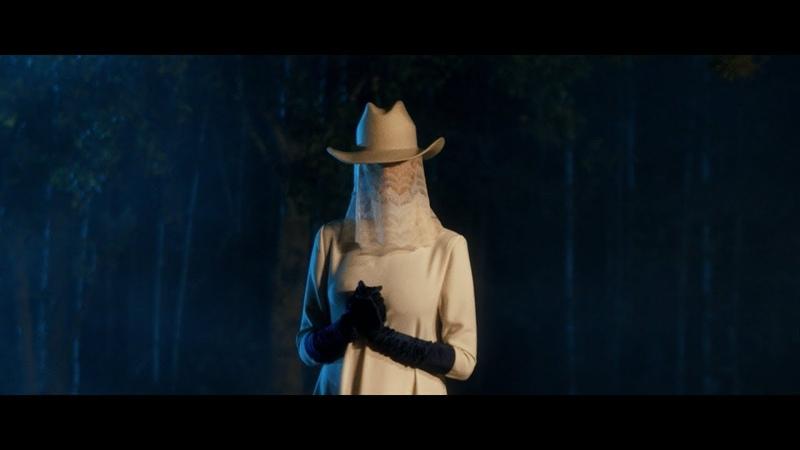 Garbanotas - Liūdnos akys (Official Video)