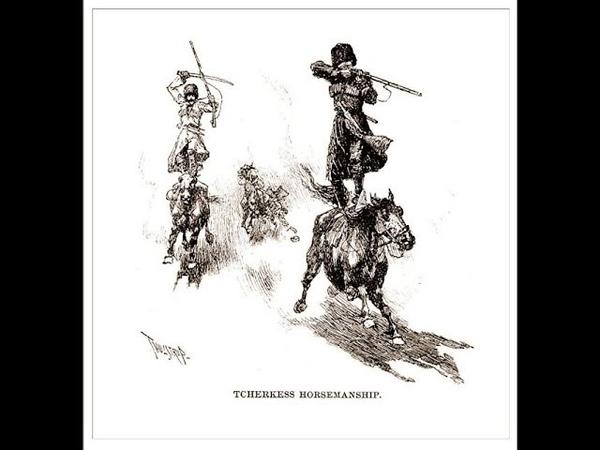 Черкесы | Тактика ЧЕРКЕСОВ в кавказской войне | Шашка против сабли на кавказе | Черкесские шашки
