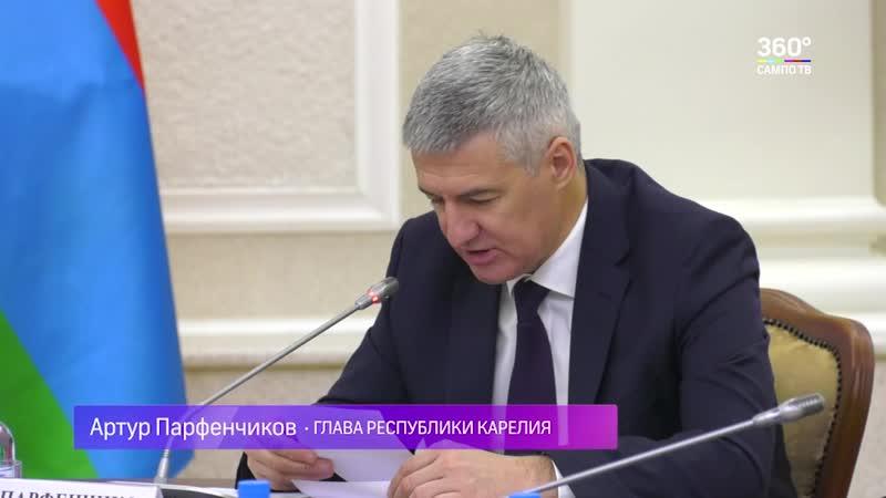 Очередное заседание Госкомиссии по подготовке к 100-летию Карелии состоялось в Петрозаводске