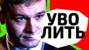 Коновалов поставил на место чиновников Аскиза / отопительный сезон начался