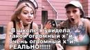 Питерская Селеба on Instagram Маньячьная вирджиния @buzova86 Оллюсь спасибо за трек Тектоник вышел годный tiktok водица Маньяк @borisivan