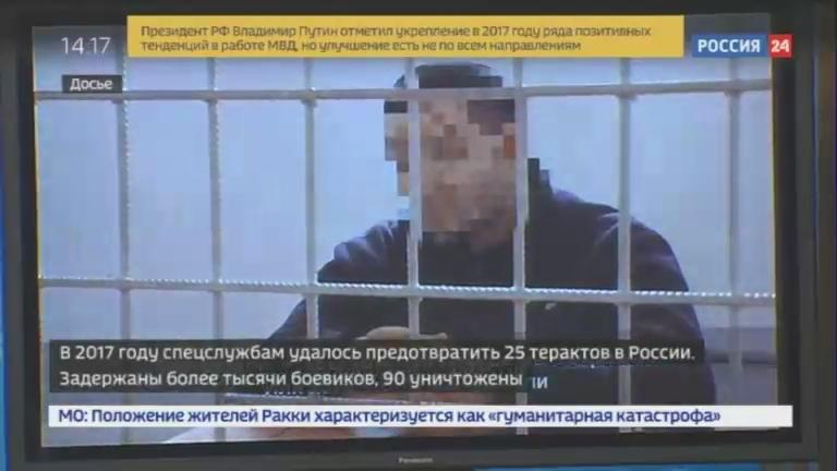 Новости на Россия 24 • НАК: в 2017 году в России было предотвращено 25 терактов