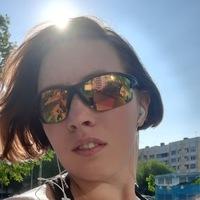 Alyona Prizovskaya