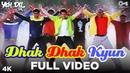 Dhak Dhak Kyun Full Video Yeh Dil Tusshar Kapoor Anita Hassnandani Abhijeet
