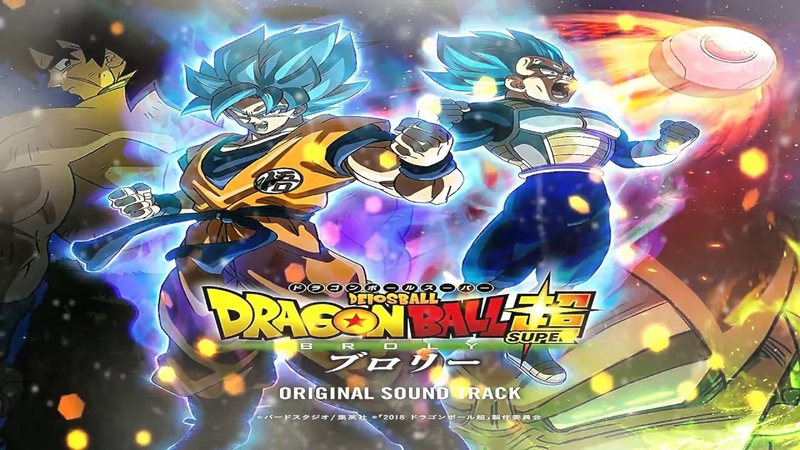 SUPER OST DEL LEGENDARIO BROCOLY 2018 LINKS GRATIS PARA TI! Y HASTA LA PELICULA DE BONUS PACK